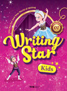 Writing Star Kids (Level 1)