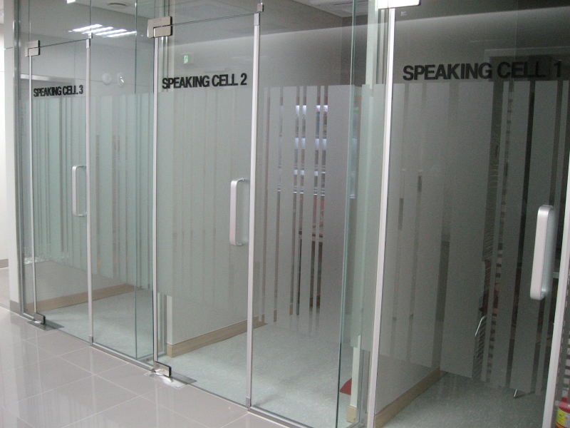혼자 말하기연습이 가능한 Speaking Cell