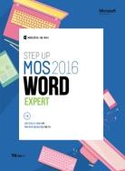 STEP UP MOS 2016 Word Expert (MOS 주관사가 만든 교재/ 실전모의고사 3회분 수록/ 모의고사 해설수록 CD 1장 제공)