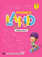 Phonics Land 1 (free e-learning for self-study)