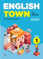 English Town Starter 1 (free e-learning for self-study)