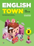 English Town Starter 2 (free e-learning for self-study)