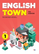 English Town 1 (free e-learning for self-study)