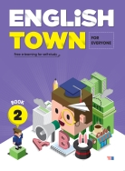English Town 2 (free e-learning for self-study)