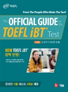 The Official Guide to the TOEFL iBT Test Sixth Edition