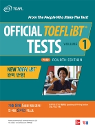Official TOEFL iBT Tests volume 1 4th edition