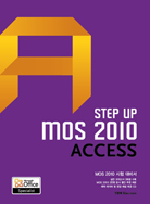 Step Up MOS 2010 Access